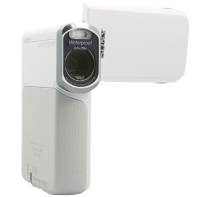 Camescope SONY HDR-GW55 blanc