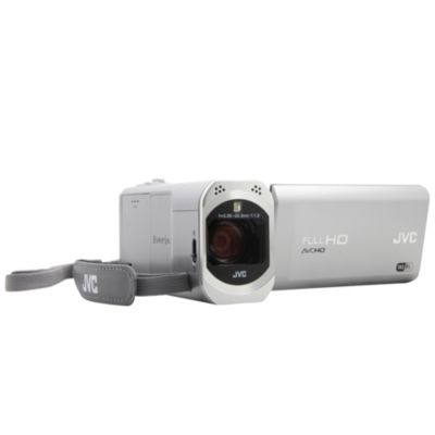 Camescope JVC GZ-VX700 Silver