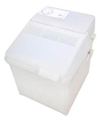 carad mw200at sirocco mini machine laver essoreuse. Black Bedroom Furniture Sets. Home Design Ideas