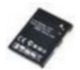 Symphone-E Batterie LG GT500