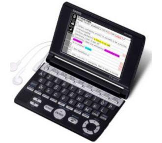 Casio EW-F4500C
