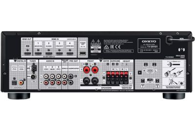 Ampli a/v onkyo TX sr494