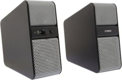 Enceinte TV Yamaha NX50 ARGENT