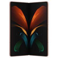 Smartphone SAMSUNG Galaxy Z Fold2 5G Bronze