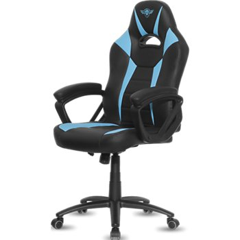 photos officielles b1c56 9745c Fauteuil Gamer Spirit Of Gamer Fighter Bleu