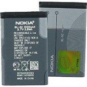 Batterie téléphone portable Nokia pour NOKIA 1650