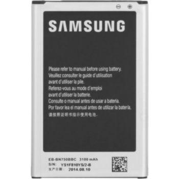 Samsung pour SAMSUNG EB-BN750BBE
