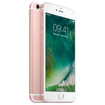 apple iphone 6s plus rose gold 32go smartphone boulanger. Black Bedroom Furniture Sets. Home Design Ideas