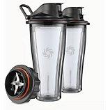 Gourde Vitamix  2 CUPS 600ml + bloc Lames pour Ascent
