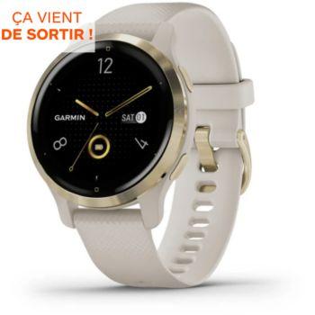 Garmin Venu 2S Light Gold avec bracelet beige
