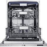 Lave vaisselle tout intégrable Fagor  FADF1403X