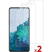 Protège écran Essentielb Samsung S21+ Film protecteur x2