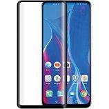 Protège écran Bigben Connected  Huawei P Smart Z Verre trempé noir