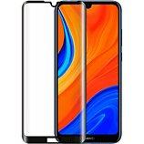 Protège écran Bigben Connected  Huawei Y6s Verre trempé noir