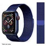 Bracelet Ibroz  Apple Watch 44mm Maille bleu