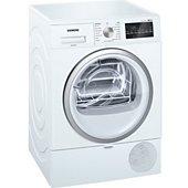 Sèche linge pompe à chaleur Siemens WT47RT08FF iSensoric