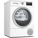 Sèche linge pompe à chaleur Bosch  WTR85T09FF EasyClean