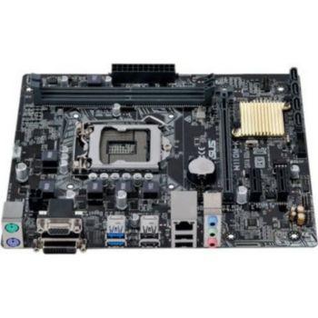 Asus Carte Mere Asus H110m K Intel H110 So Carte Mere Boulanger