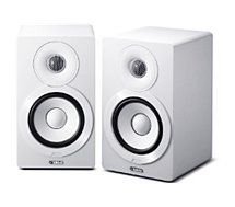 Enceinte bibliothèque Yamaha  MusicCast ANXN500WH Blanc